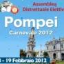 Vedi la galleria Assemblea distrettuale elettiva e Carnival Party 2012