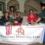 Vedi la galleria Congresso distrettuale - Ischia 2007