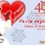 Vedi la galleria Festa degli auguri Rotaract 2007