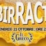 Birract IV Edition