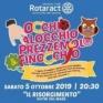 Occhio, Malocchio, Prezzemolo & Finocchio